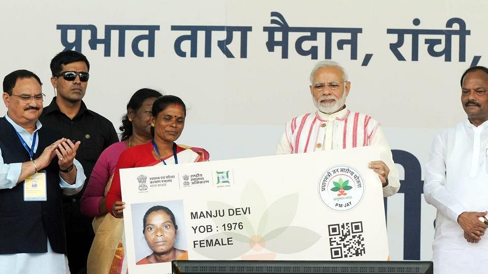 Ayushman Bharat a channel to transfer public money into private hands reveal Doctors at AIIMS event