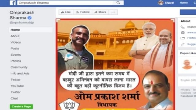 EC notice to BJP MLA for putting posters featuring IAF officer Varthaman