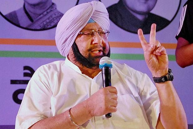 Self-obsessed Modi indulges in theatrics: Captain Amarinder Singh