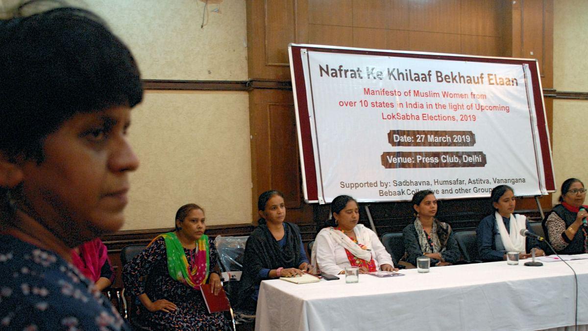 Lok Sabha Elections 2019: Muslim women put forth a manifesto against hate
