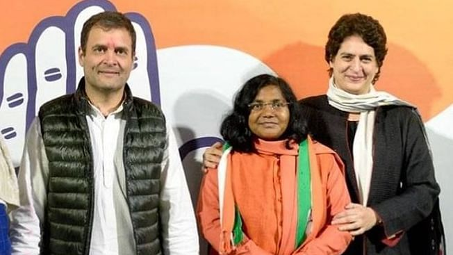 Dalits will vote for Congress,Priyanka wants me to play a bigger role in politics,says Dalit MP Savitri Phule