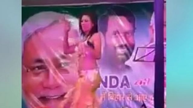 NDA leaders enjoy lewd dance show, don't get time to receive CRPF jawan's body