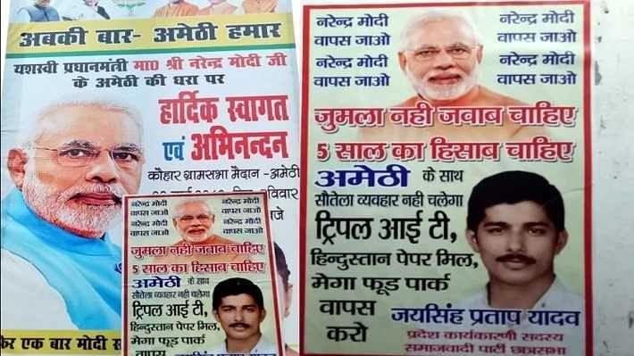 Posters opposing Modi crop up in Amethi ahead of his visit
