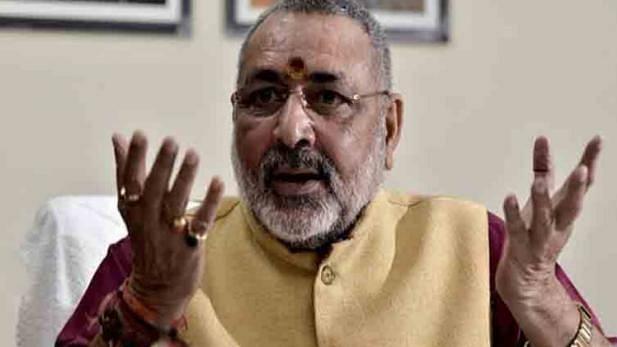 Bihar: Union Minister Giriraj Singh upset with BJP over Nawada seat