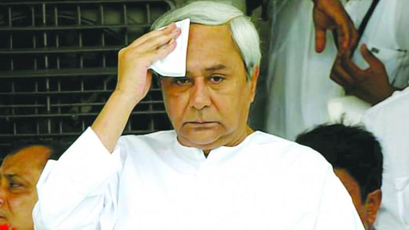 Odisha CM Naveen Patnaik does a U-turn, decides to implement DBT for pension in state