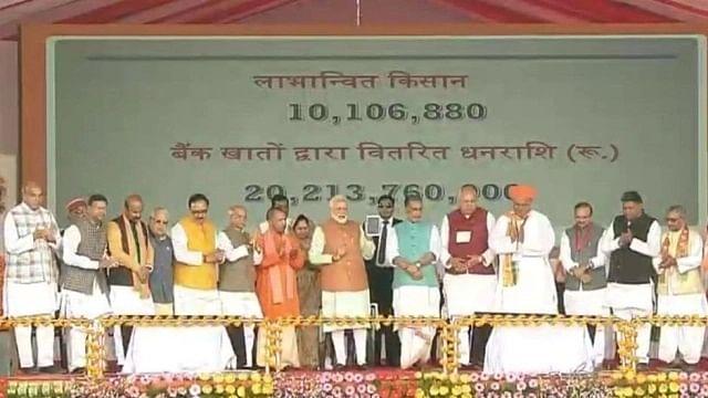 PM Modi's Kisan Yojana another jumla; Govt credits ₹2000 into accounts, debits it back in minutes