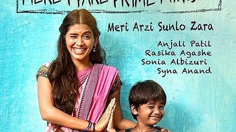 Film review: 'Mere  Pyare Prime Minister' is all heart