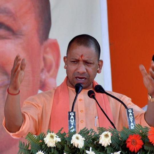 Uttar Pradesh Chief Minister Yogi Adityanath (Photo Courtesy: ANI)