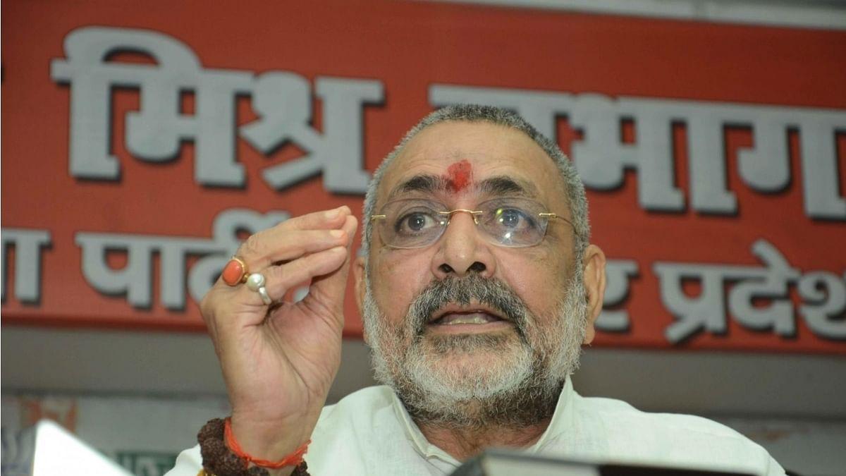 Case filed against Giriraj Singh for casteist remark