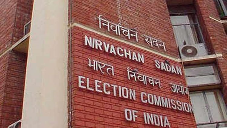 Bihar opposition parties want EC to assure that assembly polls won't trigger fresh spike in COVID cases