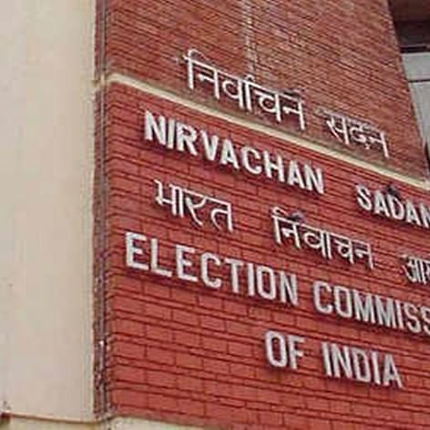 Election Commission (Photo Courtesy: social media)