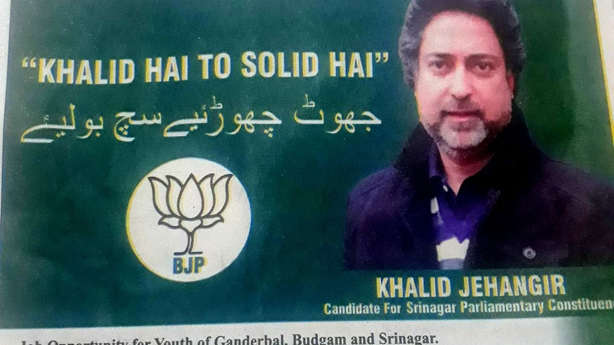 BJP turns green to exploit religious sentiment in Kashmir Valley; people not fooled