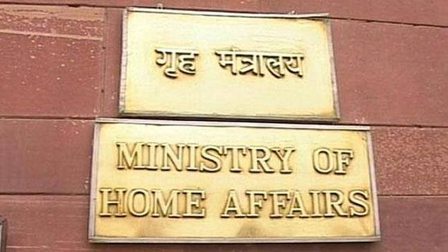 Ministry of Home Affairs (PTI)