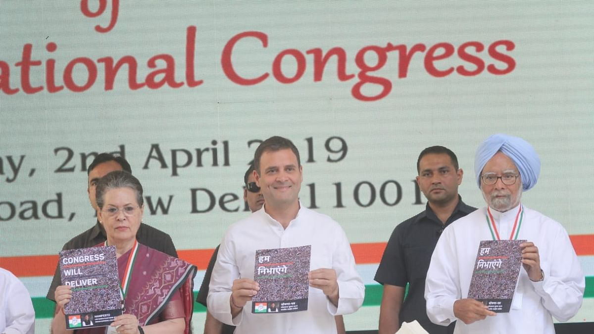 Congress manifesto for LS polls: A progressive vision