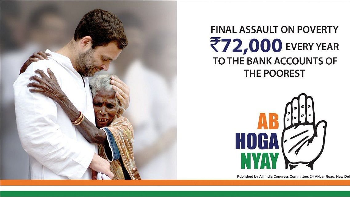 Lok Sabha polls: Congress launches poll campaign 'Ab Hoga Nyay', focuses on delivering justice