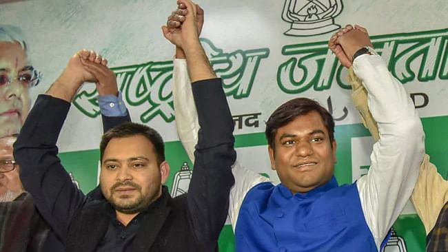 Bihar: RJD leaving 3 LS seats for Vikas Sheel Insaan Party an attempt to win back Dalits and backward castes