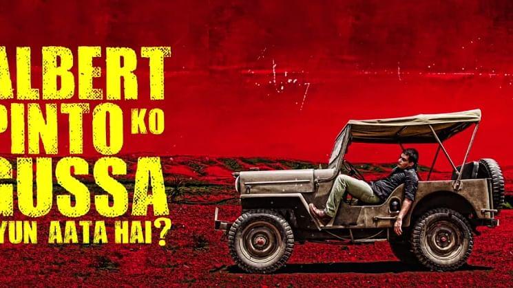 Albert Pinto Ko Gussa Kyun Aata Hai Film Poster