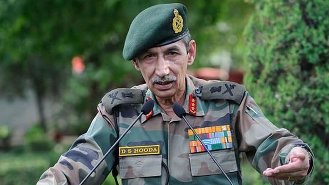 Cross-border operations had happened in past too, says D S Hooda