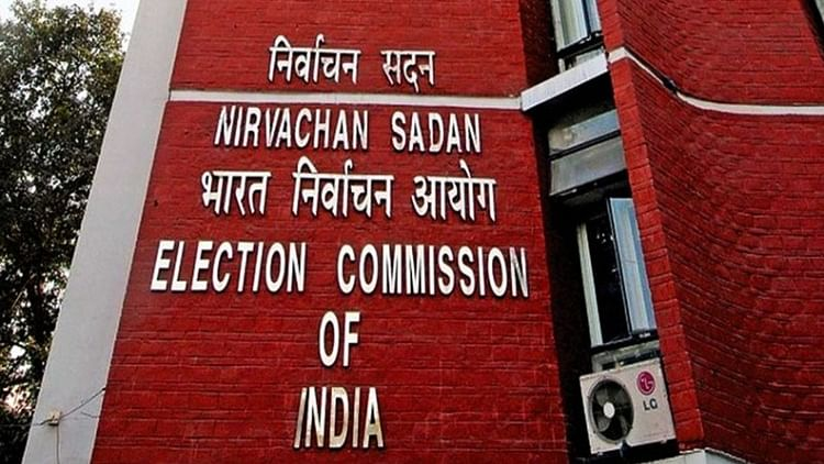 Election Commission accused of sharing electoral roll with Delhi Police after riots in capital