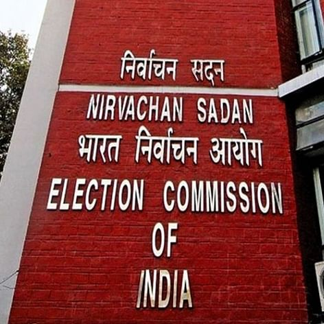 Bihar election schedule to be announced by Election Commission at 12:30 PM