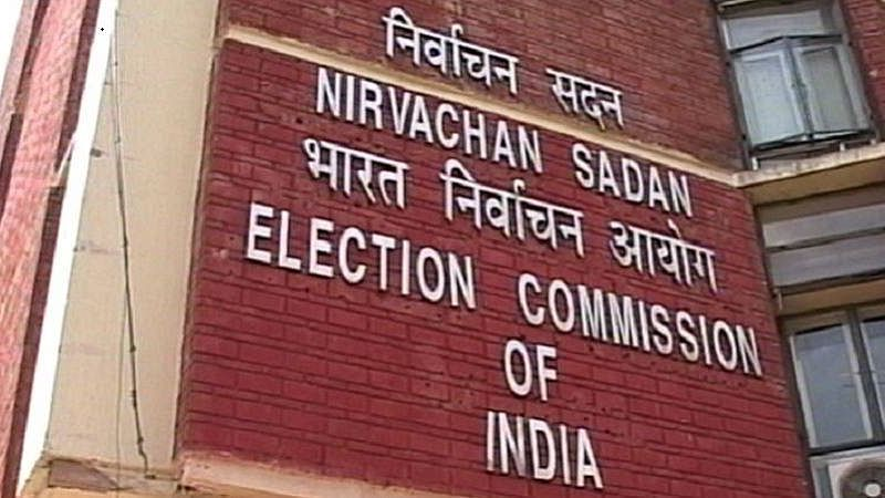 Election Commission biased against Mamata Banerjee: Shiv Sena