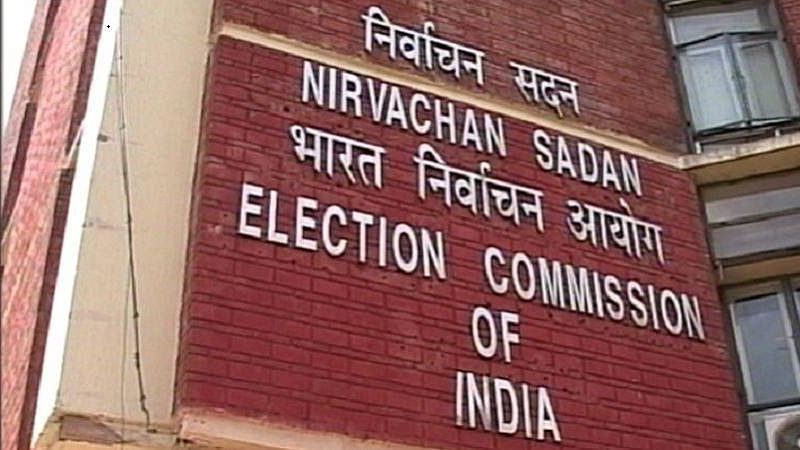Bypolls for 64 seats along with Bihar Assembly elections, says Election Commission