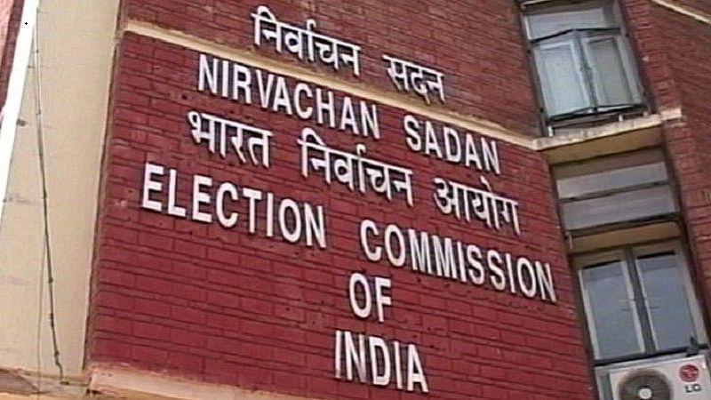 Election Commission (EC)