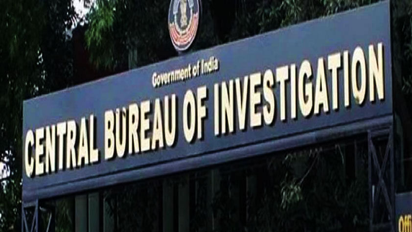 CBI withdraws application from Delhi court seeking permission for further probe in Bofors case