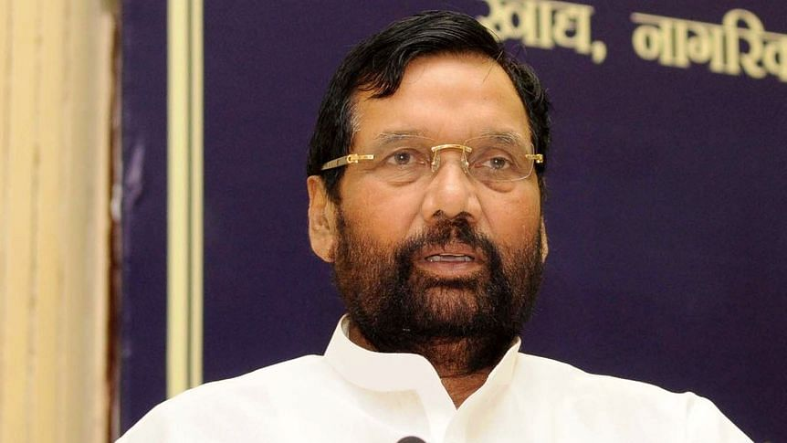 Ljp Founder And Union Minister Ram Vilas Paswan Passes Away At 74