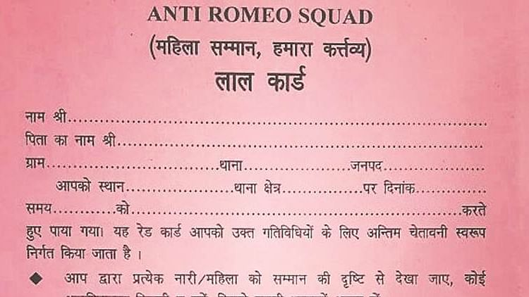 Anti romeo squad back in Yogi's UP with 'red card'