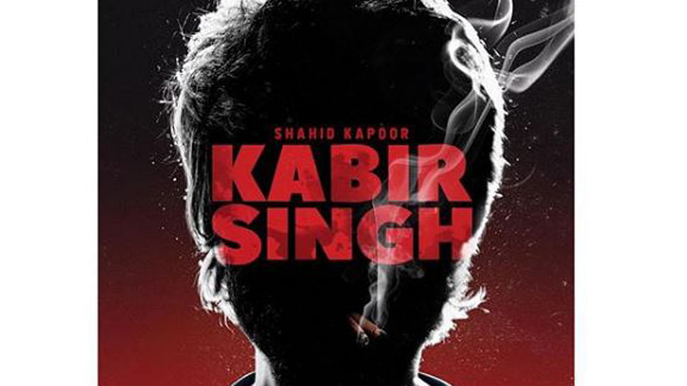 Kabir Singh review: A misogynistic, futile tale of a wasteful youth; Shahid can do much better