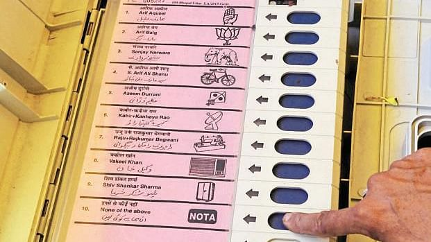 Citizens launch campaign against use of EVM machines for elections
