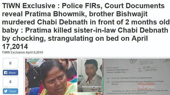 US agencies refused to heed plea but DoT blocked Tripura news portal