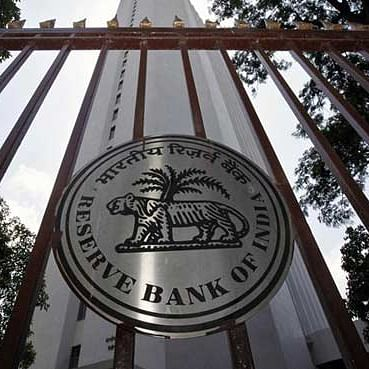 RBI Headquarters in Mumbai (Photo Courtesy: PTI)