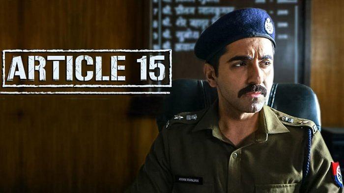 Article 15 Film Poster (Social Media)
