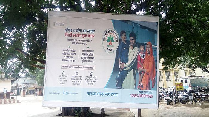 Govt docs exploit loopholes in Ayushman Bharat scheme, pocket public funds, reveals BJP MLA
