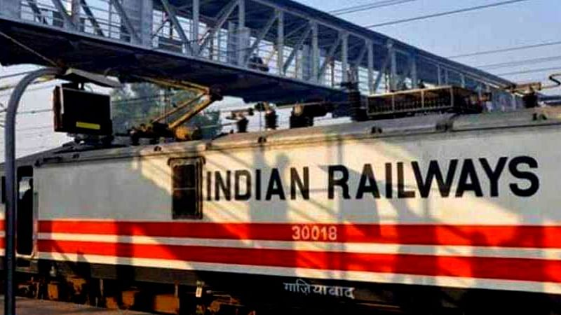 Indian Railways (Photo Courtesy: PTI)