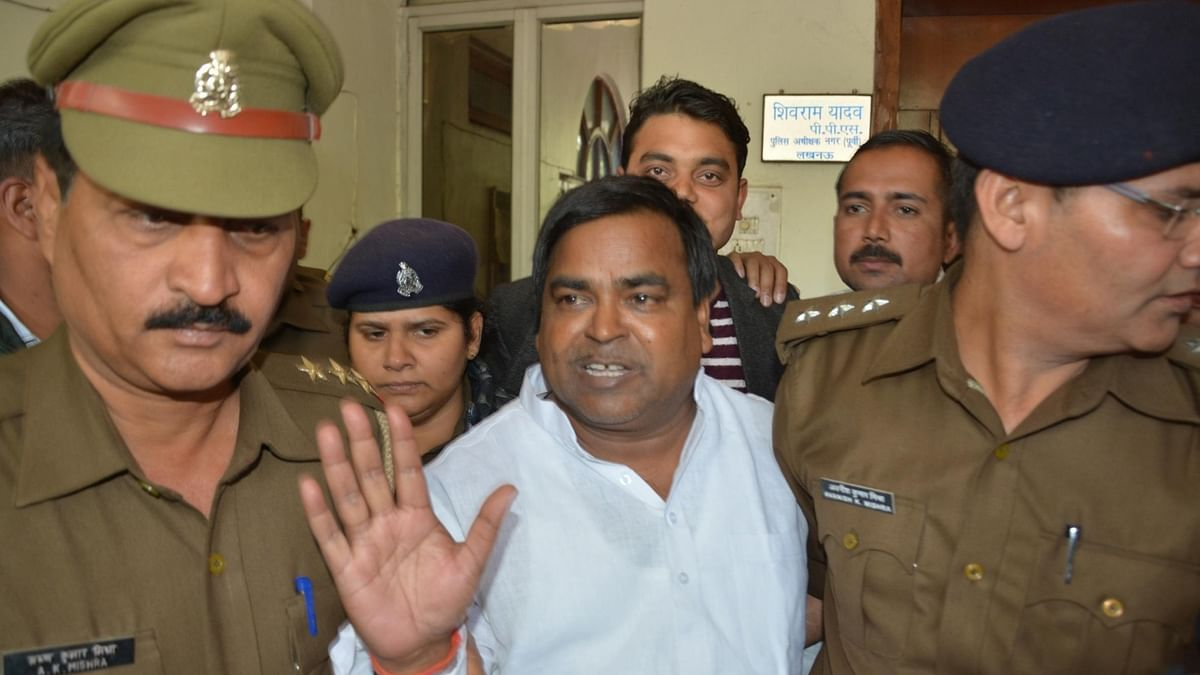Illegal sand mining case: Gayatri Prajapati's house among 22 places raided in UP