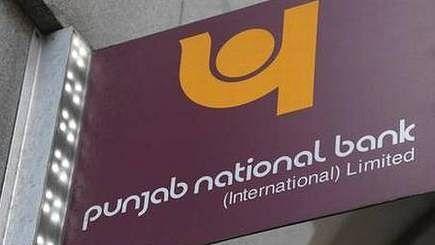PNB admits  loan defaults worth a whopping ₹25,000 cr