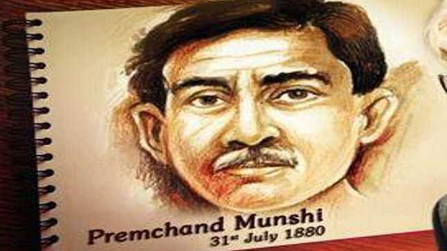 Remembering Munshi Premchand on his 140th birth anniversary: The Jamia connection
