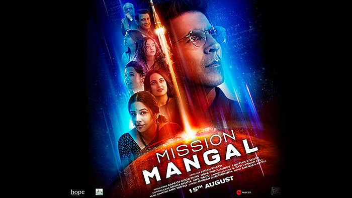 Mission Mangal: Expect drama, pride and a dose of patriotism, shows the trailer