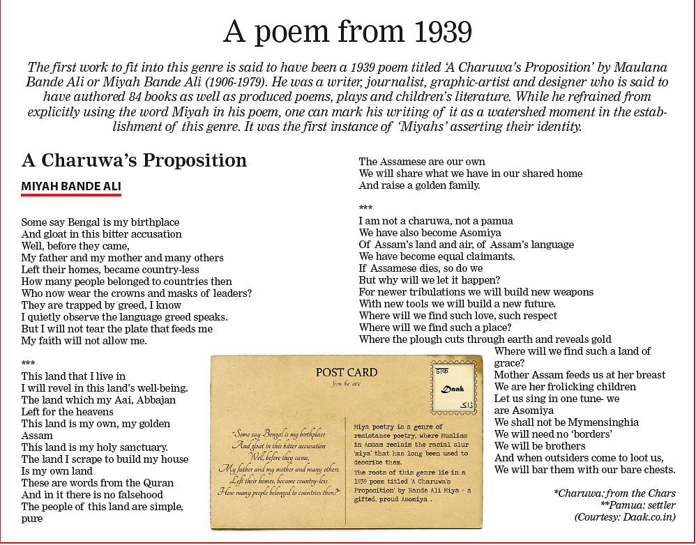 Miyah poetry: Poetry of protest  in Assam