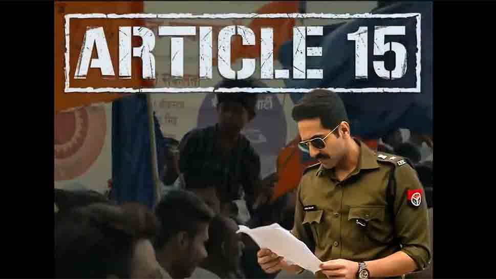 'Article 15' screening stopped in Roorkee