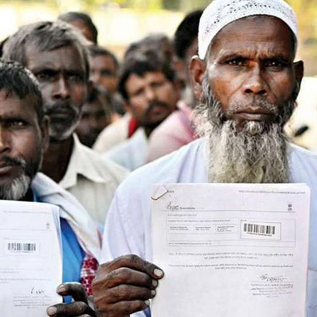 NRC unconstitutional and violates international law: Amnesty must for the excluded
