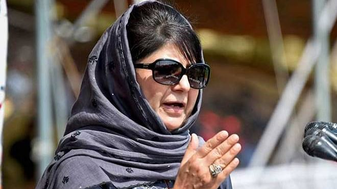 Former J&K chief minister and PDP president Mehbooba Mufti.