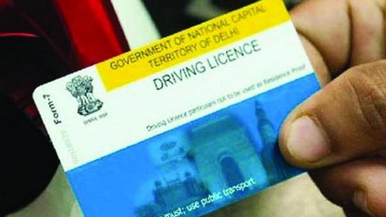 Modi govt sold citizens' driver licence data to 87 pvt companies for ₹65 cr