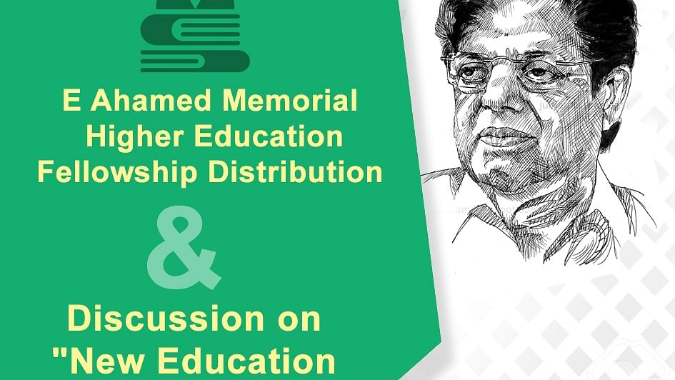 'Draft National Education Policy misses out on several critical points'