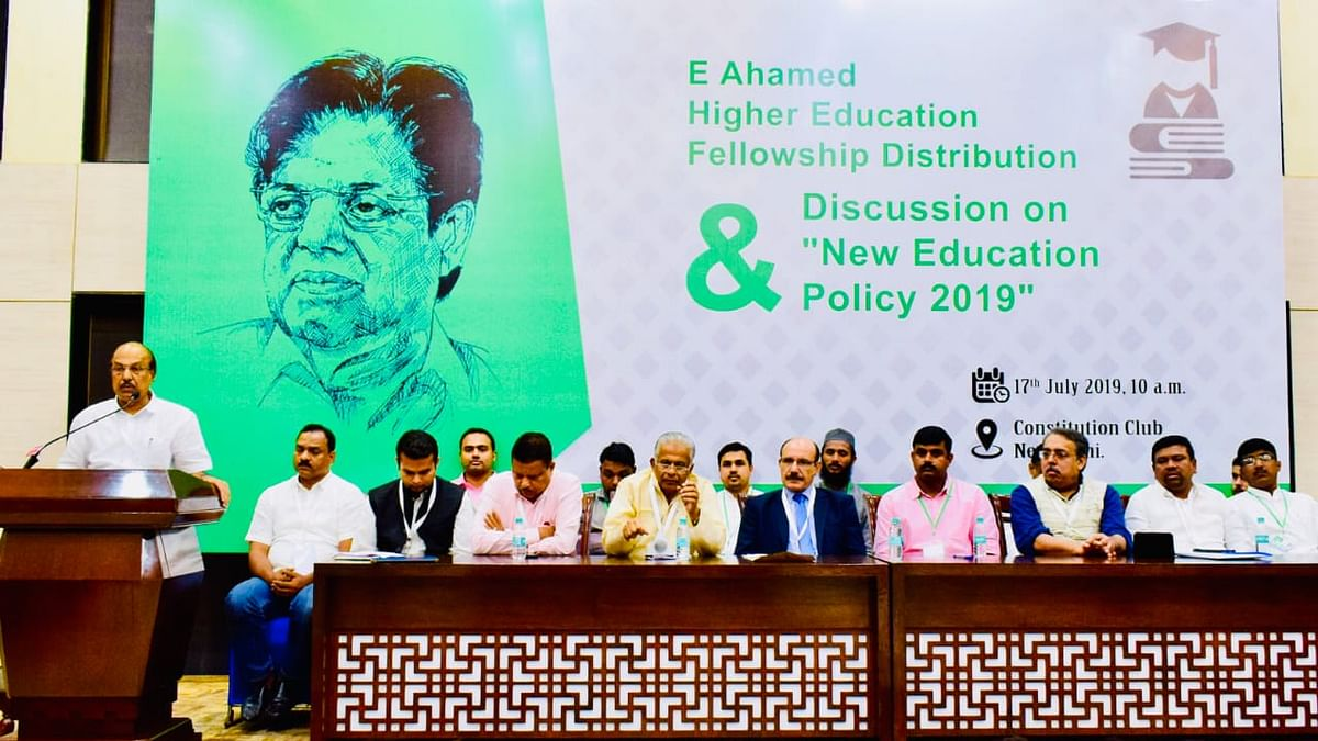 The seminar on National Education Policy was organised at Constitution Club, New Delhi on July 17, 2019.