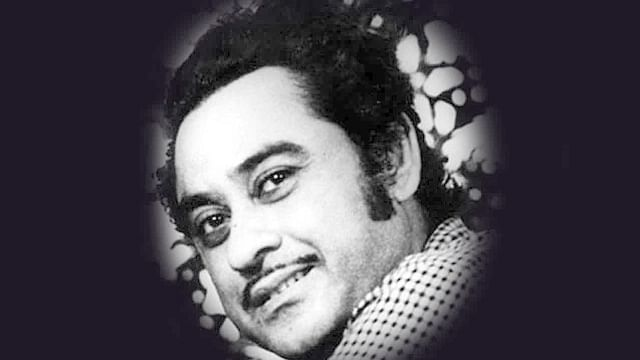 On his birth anniversary, musicians pick their favourite Kishore Kumar numbers….