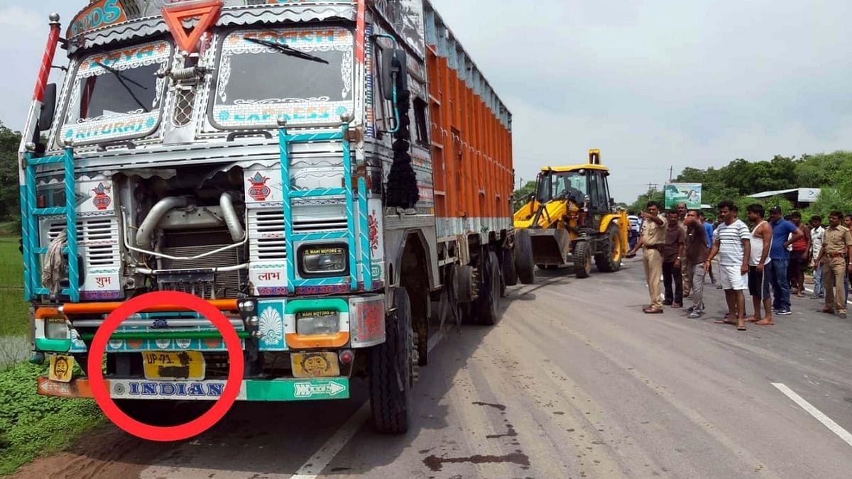 Unnao rape: Driver says truck skidded due to rain